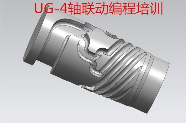 ug数控编程培训说说如何了解CNC数控编程2D加工刀路?
