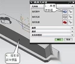 郑州ug培训告诉你数控车床中CNC加工中的3轴、4轴、5轴有什么区别?
