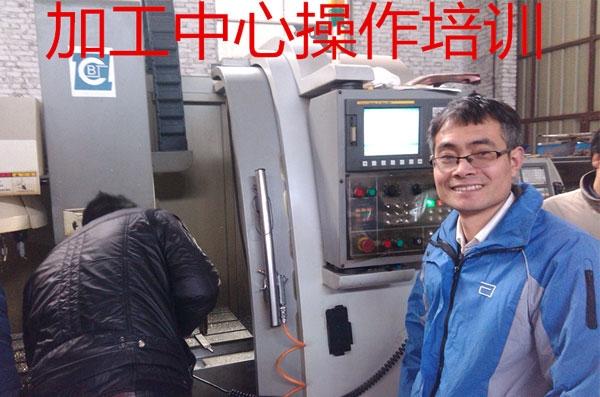郑州ug培训告诉你参加UG编程培训有前途吗