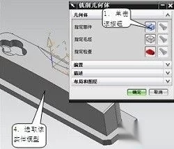 UG编程四轴联动程序两种常用开粗加工刀路做法
