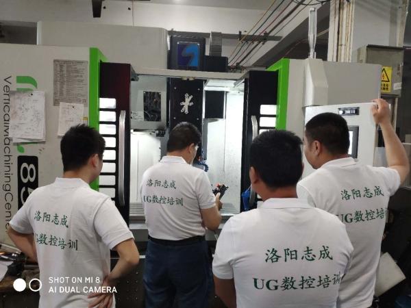加工中心UG三轴电脑编程长白班今日开课